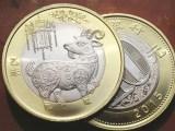 济南回收纪念钞 济南回收金银币 济南回收连体钞 济南邮票回收
