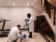 家庭装修后室内甲醛检测就选十年认证霁虹环保!