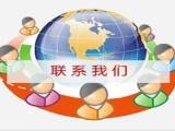 辽宁沈阳直销软件,微信返利商城开发,返利系统开发