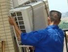 温江家福搬家公司,家庭搬家,空调拆装