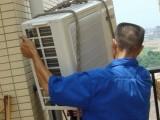 都江堰搬家服务部,空调移机公司,家具i撤装