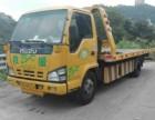 阳江救援电话是什么丨拖车价格超低