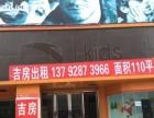南京路靠江西路车站100平130平出租