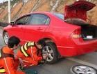定西汽车困境救援 事故救援 吊车托运 拖车电话