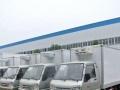 云浮国五冷藏车价格