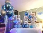米斯特气球:湘潭中式家庭气球布置设计案例分享