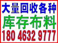 漳州回收锡-回收电话:18046329777