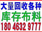 厦门岛外回收废品公司-回收电话:18046329777