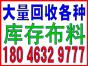 龙文废铜料回收-回收电话:18046329777