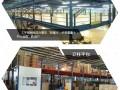 组合货架定制 仓库搭二楼立体空间 组合货架定制