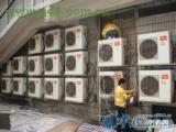 南宁制冷设备回收公司,专业拆卸回收中央空调 制冷机组