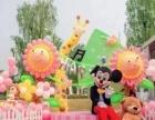 气球装饰,气球时装秀,气球印字,气球放飞,氦气球飘