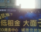 恩泰NEO商务中心 写字楼37-- 817平米