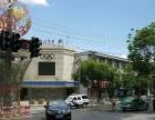 尖扎县中心十字路口 商业街卖场 1500平米