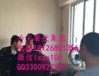 煲仔饭培训:www.shejianpx.com