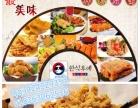 韩式小吃加盟4-6倍回报率