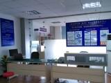 上海松江索尼 SONY 数码相机单反专业维修中心