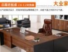 杭州办公家具职员办公桌4人位 屏风工作位2人 简