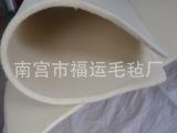 福运毛毡厂专业供应抛光密封用羊毛毡 密封羊毛毡
