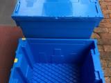 廠家開模合作定制 物流箱 周轉箱 塑料箱 儲物箱 實力品牌
