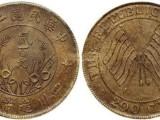 西安市怎么鉴别铜币双旗币真假