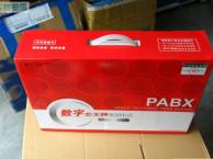 厂价直销数字芯王牌AF416ID电话交换机,提供上门安装调试