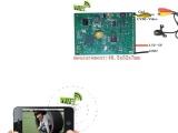 wifi 无线模组,智能手机wifi
