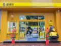 广州猩便利免费入驻无人零食便利店打造企业福利