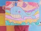 扬州素描培训少儿绘画儿童绘画创意绘画学习