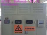 矿用干式变压器KSG矿安证