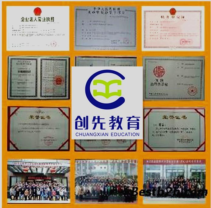 深圳今年哪里可以报考及学理建筑电工证一般要多少钱?