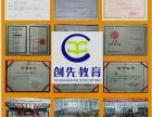 深圳广东省建设厅建筑电工证在哪里报考怎么办理?