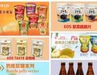 越南进口食品.韩国进口食品加盟 地方特产