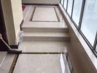 浦东区专业承接新居开荒居家保洁 地毯清洗 石材翻新