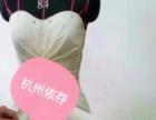 杭州依存服装设计专业培训