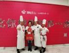 佛山哪里可以学正宗的万州烤鱼 广州飘味香餐饮技术培训