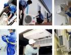 宝龙广场鸿伟物业,太阳能清洗维修保温浴霸厨电等维修