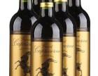 常州回收路易十三酒瓶 路易十三酒回收 价格多少钱
