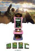 热销款神庙逃亡儿童投币游戏机新款儿童游艺机儿童游艺设施