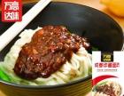 定制米线调料贴牌生产各式面食调料包 火锅麻辣烫底料