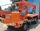 杭州四輪四驅自卸車