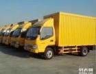 4.2米5.2米货车出租