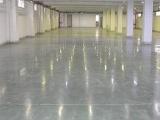 混凝土养护剂方案选择 混凝土防护剂