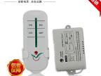 【厂家直销】LED灯具遥控开关无线数码遥控器 二路智能遥控开关