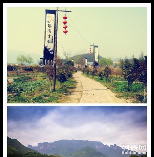 位于国家重点风景名胜区神仙居景区内,是进入神仙居,官坑,公盂岩,淡竹