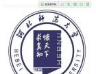 出国前语言培训哪里最好,河北师大各种语言学正在招生