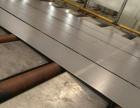 宝钢BS700MC汽车高强结构钢解析