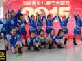 郑州少儿街舞培训机构