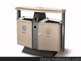 厂家供应铁灰色银色烤漆D-02 分类环保垃圾桶户外垃圾桶