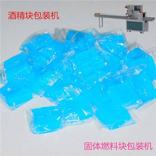 固体酒精包装机 固体酒精自动包装机报价